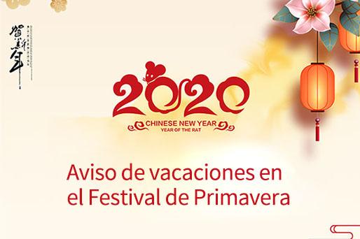 Aviso de vacaciones en el Festival de Primavera